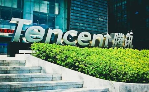 Tencent và hệ sinh thái khổng lồ