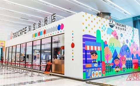 Tao Cafe - Cửa hàng tiện lợi thanh toán tự động của Alibaba
