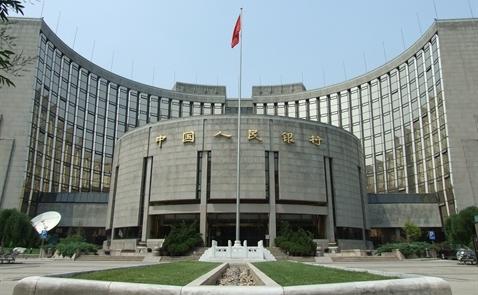 Trung Quốc theo bước Mỹ tăng lãi suất