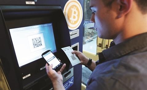 Bitcoin vẫn chỉ là ẩn số