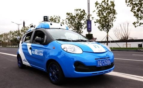 Tìm hiểu về công nghệ xe tự lái Apollo của Baidu