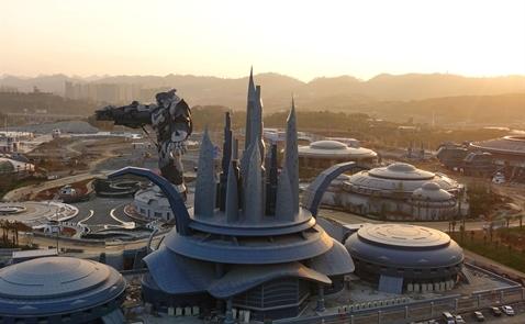 Trung Quốc sắp khai trương công viên thực tế ảo 1,5 tỉ USD