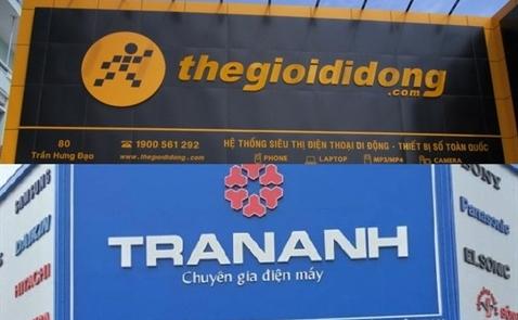 Thế Giới Di Động đã mua 95% cổ phần của Trần Anh