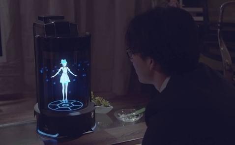 Bạn gái thực tế ảo Gatebox cho người Nhật độc thân