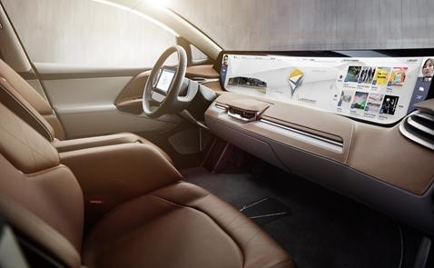 Hãng xe Trung Quốc Byton giới thiệu mẫu xe điện đột phá tại CES 2018
