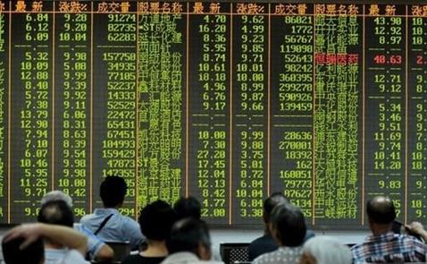 Thị trường chứng khoán Nhật Bản và Hồng Kông cùng lập kỷ lục