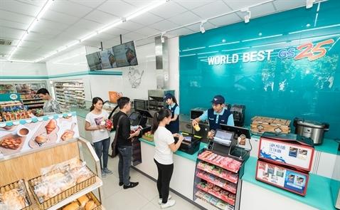 GS25 khai trương cửa hàng đầu tiên tại Việt Nam