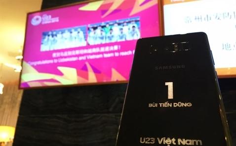 Samsung tặng Note 8 phiên bản đặc biệt cho U23