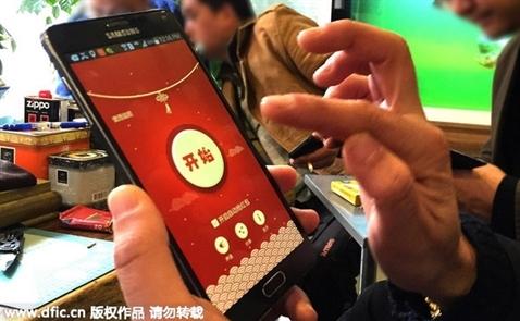 Lì xì kỹ thuật số: Cơ hội gia tăng thị phần của các gã khổng lồ công nghệ Trung Quốc