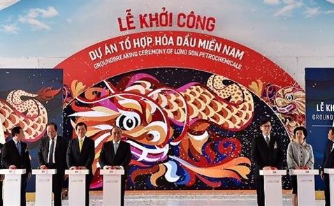 SCG khởi công dự án Tổ hợp Hoá dầu Miền Nam 5,4 tỉ USD