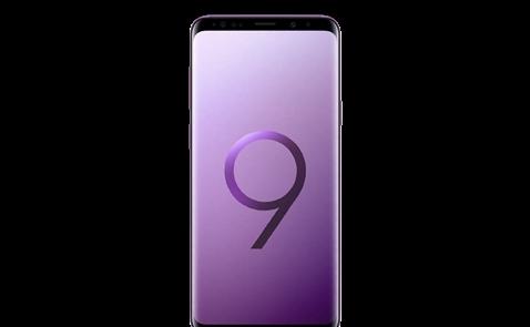 Samsung ra mắt Galaxy S9 và S9+