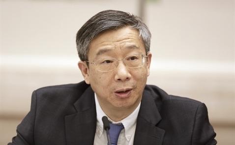 Trung Quốc chuẩn bị có Thống đốc Ngân hàng Trung ương mới