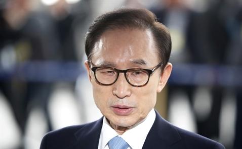 Cựu Tổng thống Hàn Quốc bị bắt