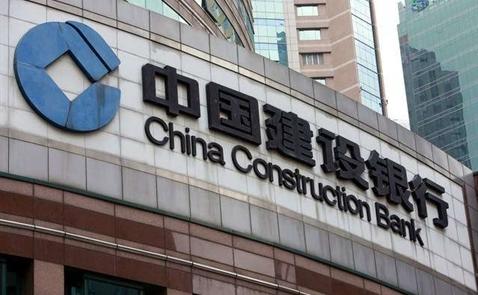 Nợ xấu của Trung Quốc giảm lần đầu kể từ năm 2013