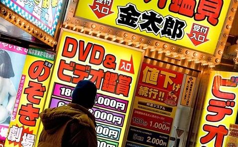 Công nghiệp sex tại Nhật Bản: Giảm khiêu gợi, tăng lãng mạn