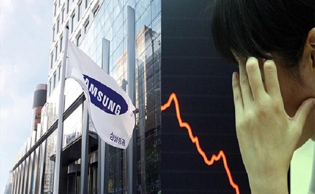 """Sự cố """"cổ phiếu ma"""" 105 tỷ USD làm rúng động thị trường chứng khoán Hàn Quốc"""
