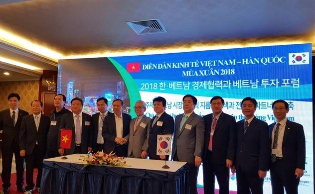 Doanh nghiệp Hàn Quốc đẩy mạnh đầu tư vào Việt Nam