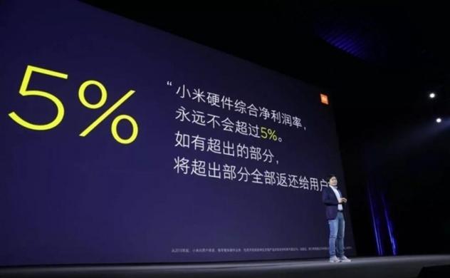 CEO Xiaomi: Lợi nhuận mảng phần cứng giữ mức 5%