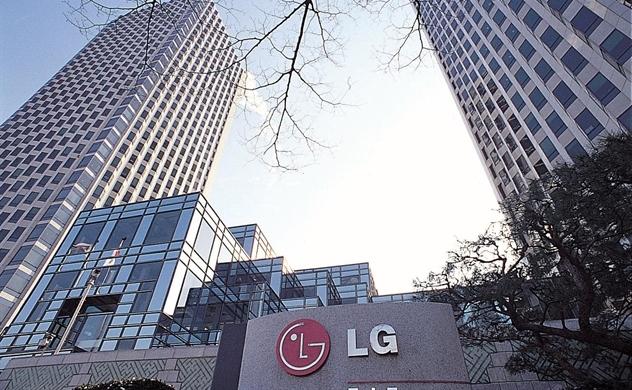 Ai thực sự thừa kế Tập đoàn LG?