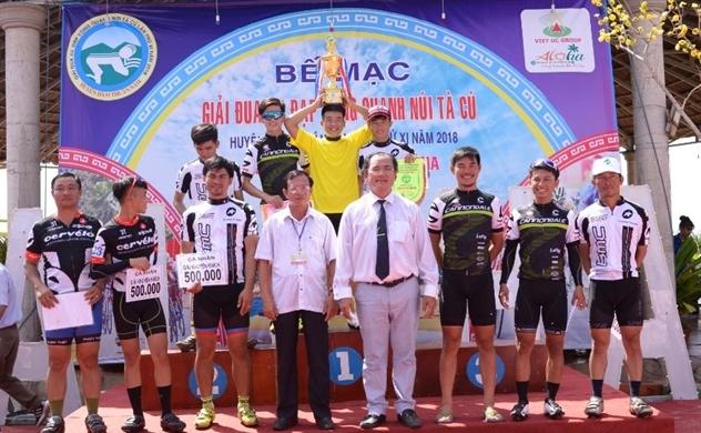 Giải đua xe Cúp Việt Úc Group-Aloha
