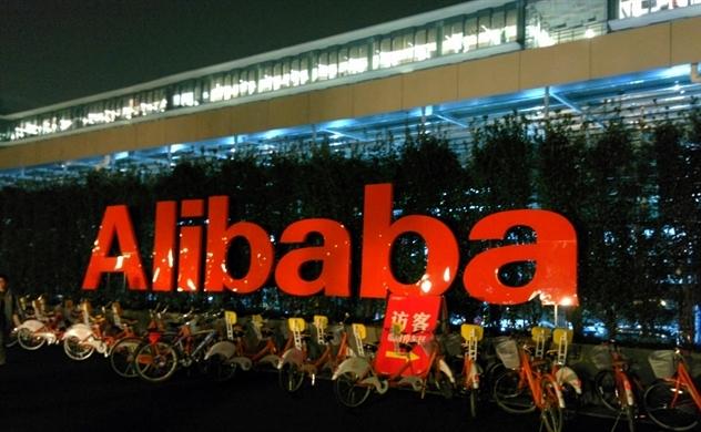 Alibaba đầu tư 1,35 tỷ USD vào mảng chăm sóc sức khoẻ