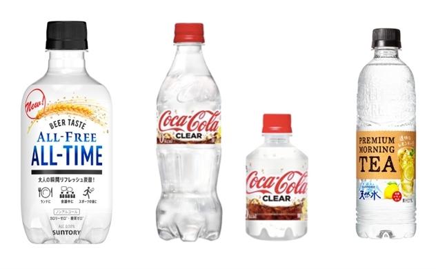 Trào lưu đồ uống không màu tại Nhật Bản