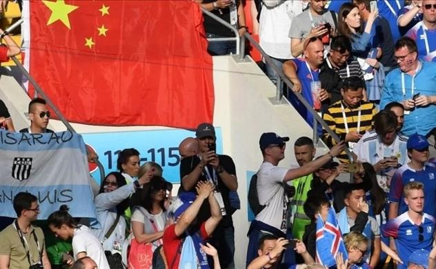 Người hâm mộ Trung Quốc chi mạnh tay nhất trong World Cup