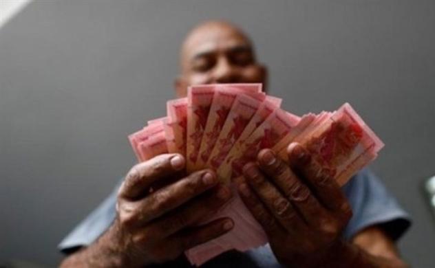 Venezuela có thể lạm phát lên mức 1 triệu phần trăm