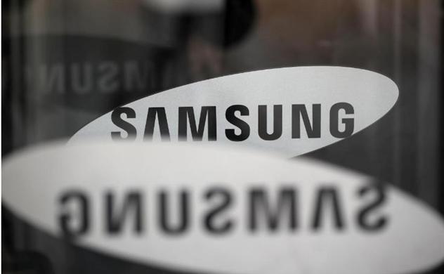 Samsung có thể đóng cửa nhà máy điện thoại ở Trung Quốc