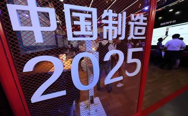 Tranh chấp thương mại Mỹ-Trung: Khởi đầu cho một cuộc chiến tranh lạnh mới?