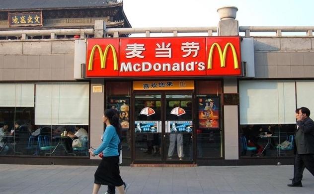 Dân Trung Quốc tẩy chay McDonald's, Starbucks