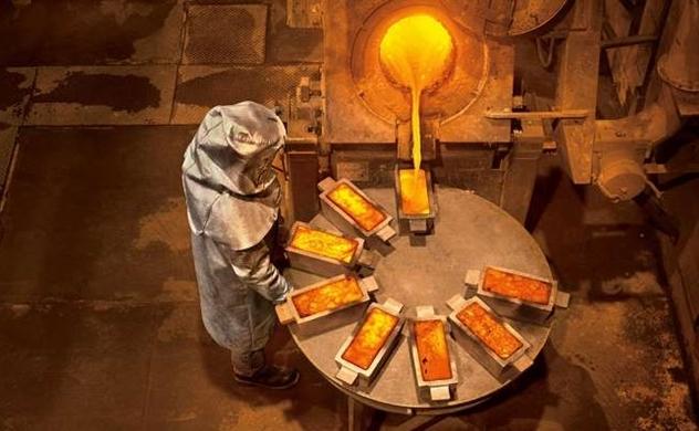 Xuất hiện tập đoàn khai thác vàng lớn nhất thế giới