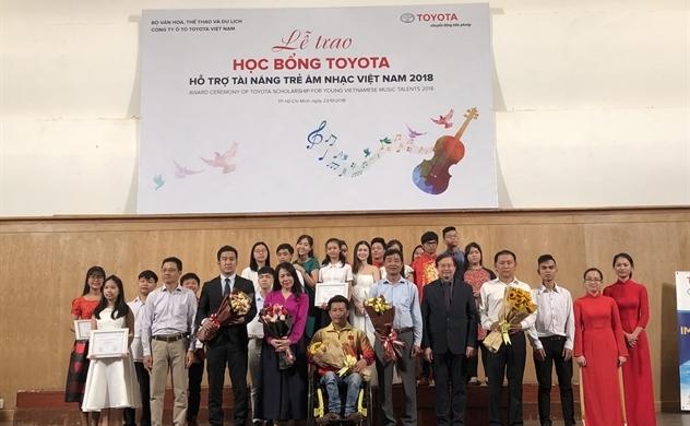 Học bổng Toyota hỗ trợ tài năng trẻ âm nhạc Việt Nam