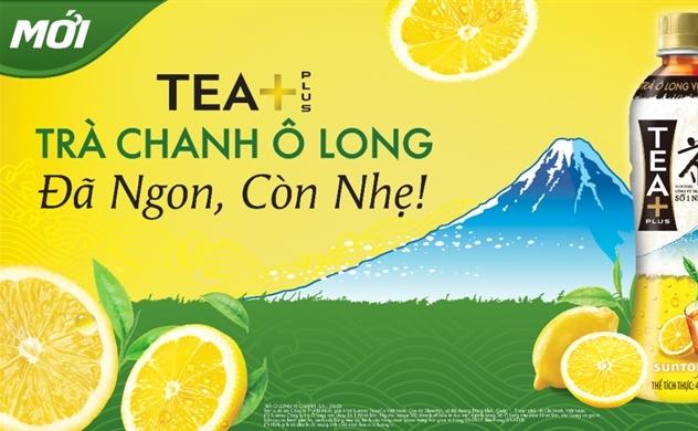 Suntory ra mắt sản phẩm trà chanh Ô Long Tea+