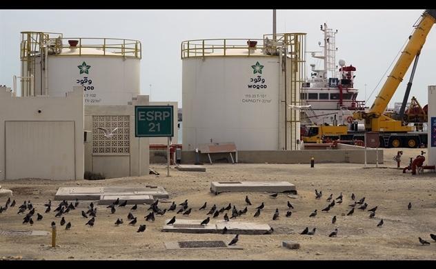 Qatar chính thức rời OPEC