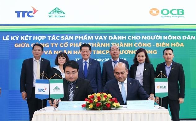 TTC ký kết với OCB cho nông dân vay vốn