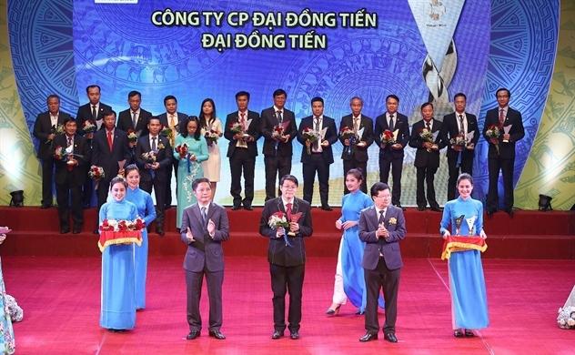 """Đại Đồng Tiến vinh dự nhận Giải thưởng """"Thương hiệu Quốc gia 2018"""""""