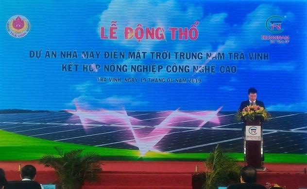 Trung Nam Group động thổ dự án điện Mặt trời ở Trà Vinh