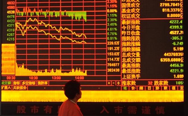 Vốn hóa chứng khoán Trung Quốc tăng thêm gần 1.000 tỉ USD sau 2 tháng