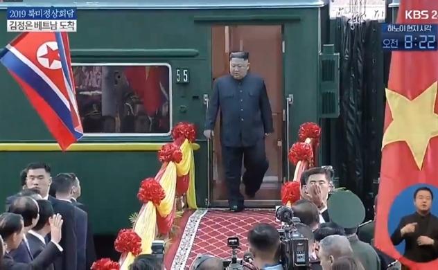 Chủ tịch Kim Jong Un đã đến Việt Nam