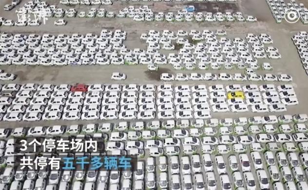 Hàng nghìn ô tô điện ở Trung Quốc bị bỏ không