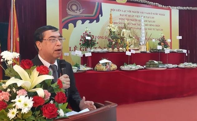 Ngày Quốc Tổ Việt Nam toàn cầu lần đầu tiên tại Lào