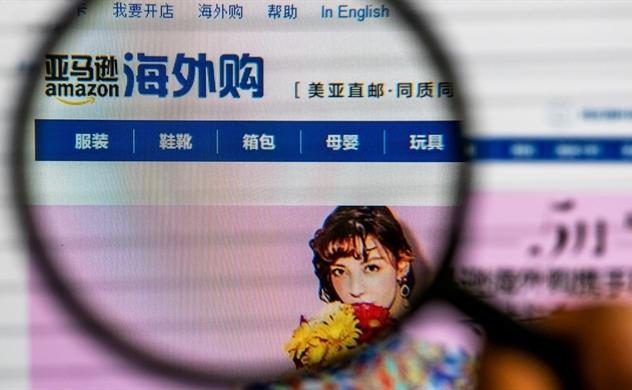 Vì sao Amazon phải rút khỏi thị trường Trung Quốc?