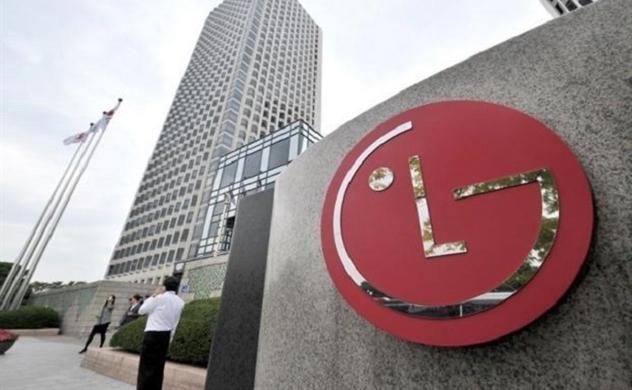 LG sẽ chuyển dây chuyền sản xuất smartphones tại Hàn Quốc sang Hải Phòng