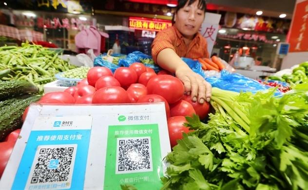 Các nhà cho vay trực tuyến Trung Quốc sẽ dạy các ngân hàng Hồng Kông một bài học lớn?