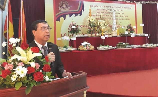 Ngày quốc tổ Việt Nam toàn cầu năm 2019