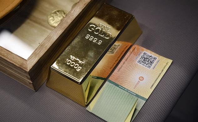 Giá vàng hôm nay 5/6: Giá vàng tiếp tục tăng, hướng đến mốc 1.330