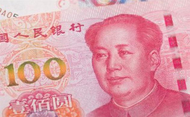 Trung Quốc thiết lập tỷ giá Nhân dân tệ tham chiếu ở mức thấp nhất kể từ năm 2008