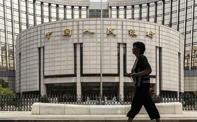 Trung Quốc sắp phát hành đồng tiền điện tử riêng