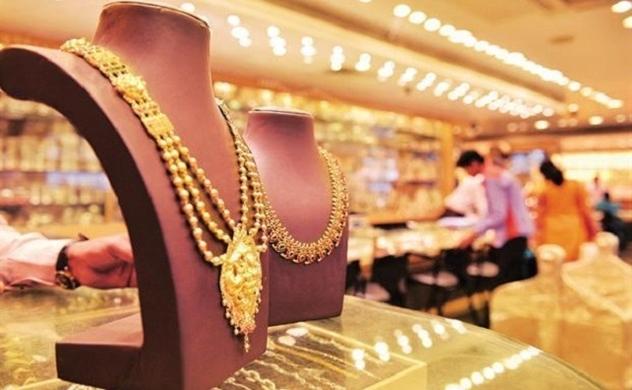 Giá vàng sẽ tăng lên 2.000 USD/ounce?